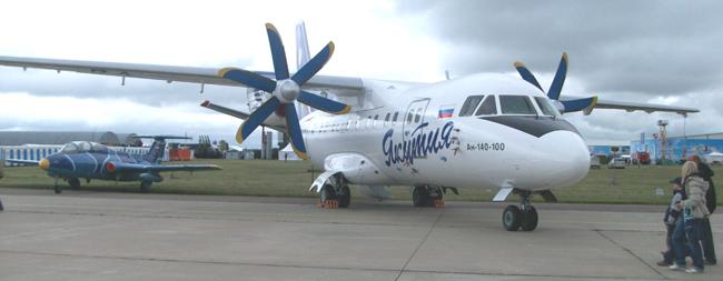 Самолёт Ан-140